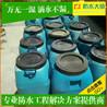 永凝液保护剂价格便宜