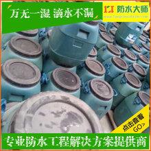 SBS聚合物防水涂料新疆于田厂家