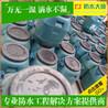 永凝液保护剂供应厂家