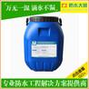 水粘结剂壹级资质公司