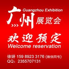 2020第18届广州汽车座椅技术+儿童安全座椅展会