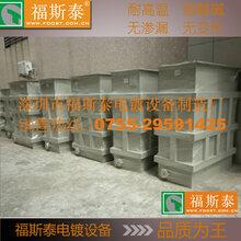 浙江电镀槽设计价格图片
