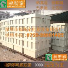 浙江电镀槽公司价格图片