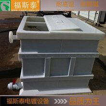 樟木头电镀槽厂家图片