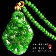 翡翠手镯藓加绿,糯种的没想到时隔不到一年翻几翻图片