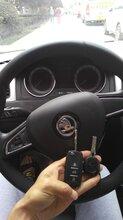 大众途观途安宝来副钥匙改折叠钥匙