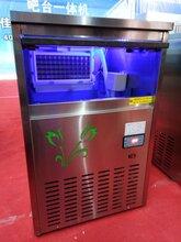 河南制冰机厂家,那种牌子的制冰机好