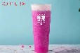 答案奶茶3.0升級,品牌亮點再度升級!