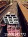 欧标槽钢-UPN和UPE型号齐全厂家直销