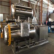 畜禽無害化處理設備500公斤生豬無公害設備圖片