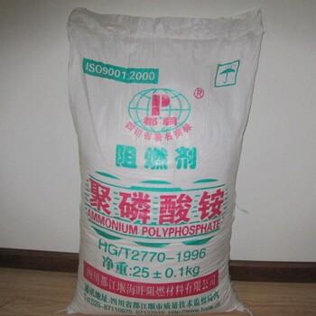 优质聚磷酸铵_APP阻燃剂_无卤环保_厂家直销_广州老字号_价格实惠_质量放心
