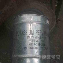 佛山灰锰氧消毒剂金属表面处理剂含量99.3广东老字号实惠放心图片