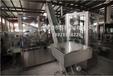 QGF-1200桶/小時桶裝水灌裝機
