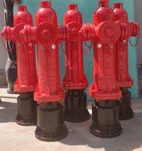 供应国标SSFW150/65-1.6型防撞减压稳压室外地上消火栓防冻自泄式消火栓图片