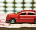 北京西城汽车贷款哪里正规