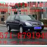 杭州婚车租赁杭州租车价格哪里便宜选择星创