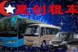 疫情期間消毒車杭州大巴車一日游50座優惠