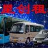 杭州机场接送酒店租车51座大客车市区优惠包车