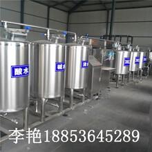 小型巴氏奶生產線酸羊奶生產設備圖片