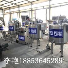 青海老酸奶生產線牛奶生產線設備圖片
