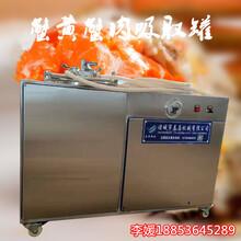 蟹黄加工生产线图片