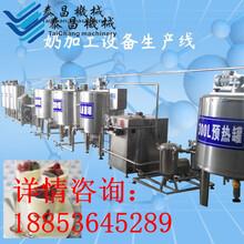 巴氏羊奶加工設備牛奶生產線全套設備圖片