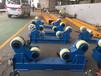 迁安滚轮架厂家供应自调滚轮架支持订做