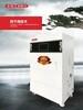 厂家直销家庭电壁挂炉采暖电采暖炉安特.公司