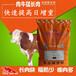 喂肉牛配料怎么配養肉牛喂什么飼料牛飼料怎么配