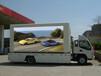 移動廣告宣傳車多少錢