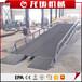 移动式液压登车桥重庆生产厂家在哪