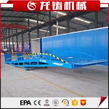 卸貨平臺來賓市生產廠家在哪圖片