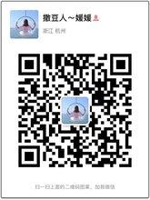 杭州小区道闸广告优势!杭州社区道闸广告效果怎么样?