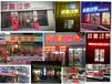 南寧紅酒加盟,酒莊加盟招商,醉美故事全球酒莊連鎖機構