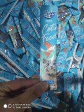 汉欧流质零食宠物猫条生产厂家宠物猫条OEM代工贴牌