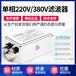 賽紀emi電源濾波器諧波低通sjd710單相交流220v30a三級伺服抗干擾