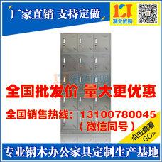 不锈钢电气控制柜价格,远安不锈钢电气控制柜,钢电气控制柜厂家定做,宜昌不锈钢电气控制柜