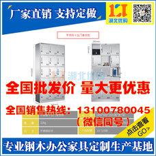 不锈钢电气控制柜价格,郑州不锈钢电气控制柜,钢电气控制柜制造厂家,河南不锈钢电气控制柜