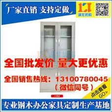 不锈钢电气控制柜价格,?#37096;挡?#38152;钢电气控制柜,钢电气控制柜销售厂家,陕西不锈钢电气控制柜