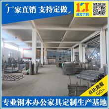 宜昌学校上下床哪家好,长阳铁床上下铺销售厂家电话131-0078-0045