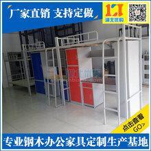 宜昌秭归医用护理床那家便宜,宜昌那里有上下双层铁床订制厂家