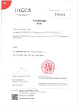 阿尔及利亚自由销售证书香港总商会认证