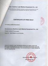 口罩出口自由銷售證書貿促會認證