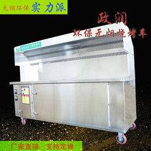 北京汇奇大型不锈钢烧烤车无烟烧烤车厂家直销图片