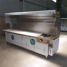 商用烤肉车无烟木炭烧烤车烧烤车1.5米无烟净化批发代理图片