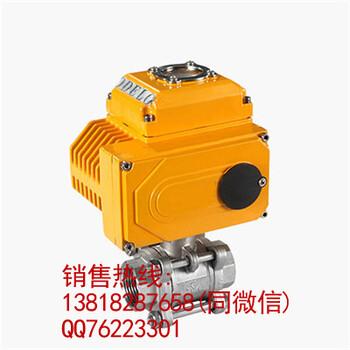 电动丝口球阀Q911F-16P-DN32