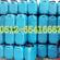 瓷砖背胶乳液价格