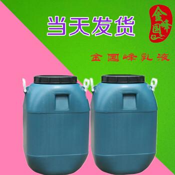 瓷砖背胶乳液,瓷砖背胶乳液价格,瓷砖背胶乳液批发-江苏金国峰