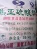 供应焦亚硫酸钠、防腐剂漂白剂工业级食品级量大从优