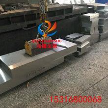 批发可零售S136模具钢材板材4Cr13棒材大直径供应